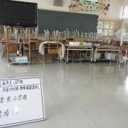 稲築東小学校 清掃後