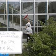 稲筑西小学校 3