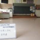 牛隈小学校 清掃前