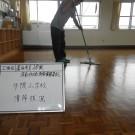 牛隈小学校 清掃中