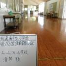 上山田小学校 清掃中